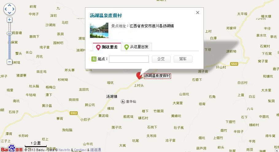 汤湖温泉地图展示