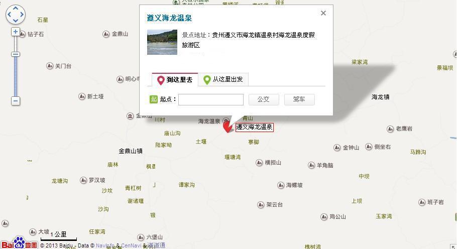 海龙温泉地图展示
