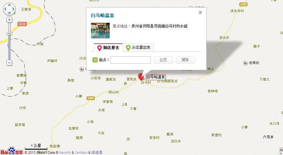 白马峪温泉地图展示