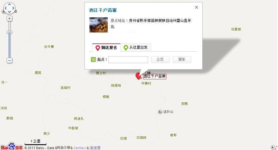 千户苗寨地图展示