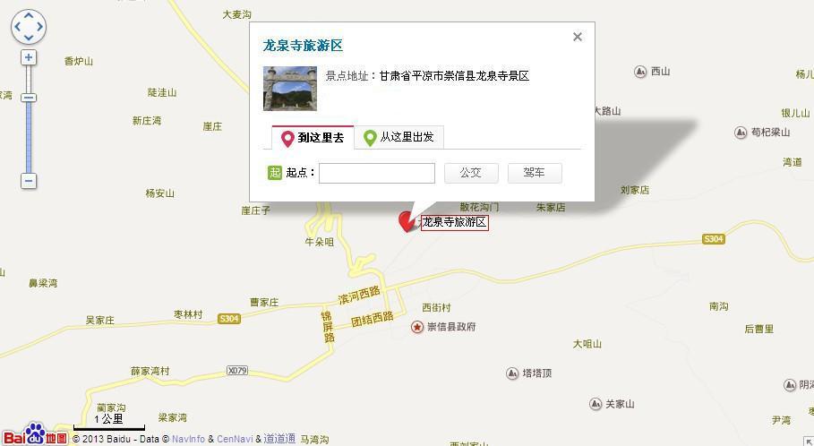 龙泉寺地图展示