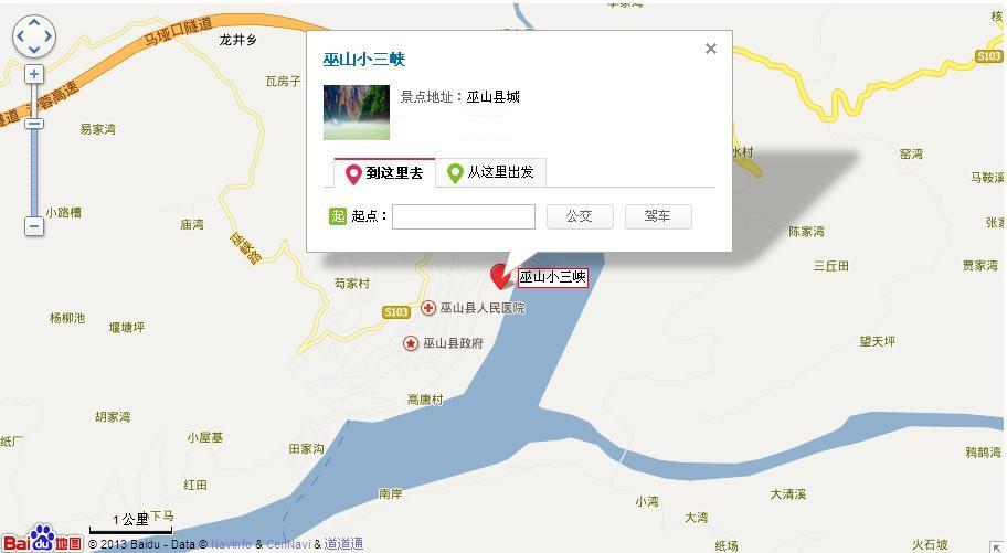 巫山小三峡地图展示