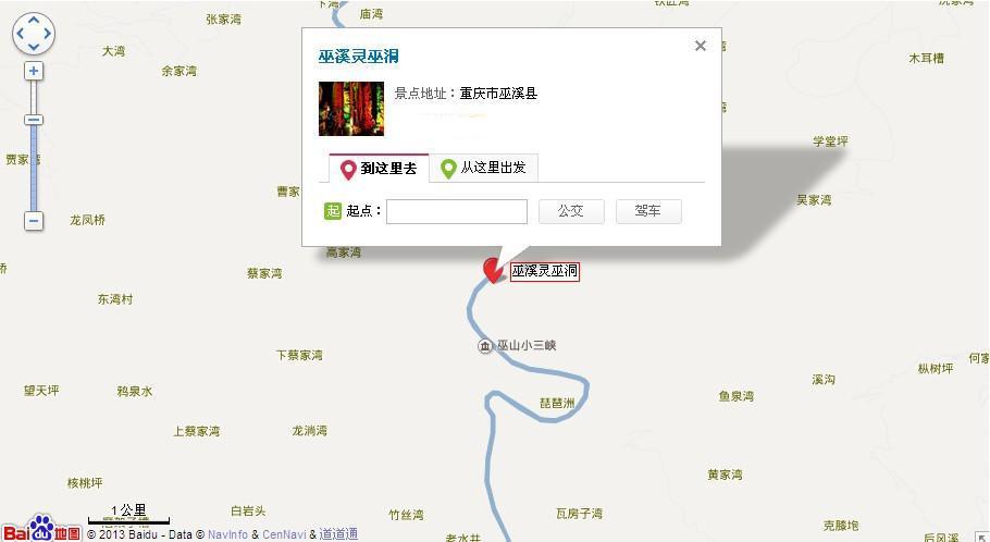 灵巫洞地图展示