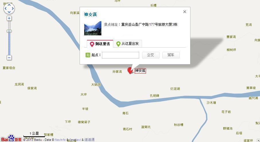 神女溪地图展示