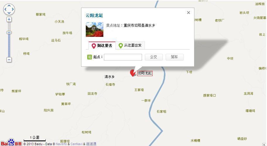龙缸国家地质公园地图展示