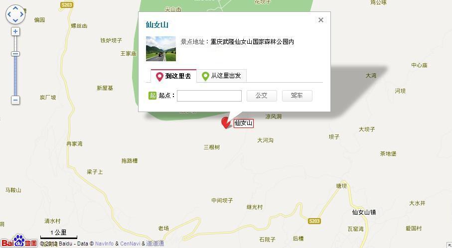 仙女山地图展示