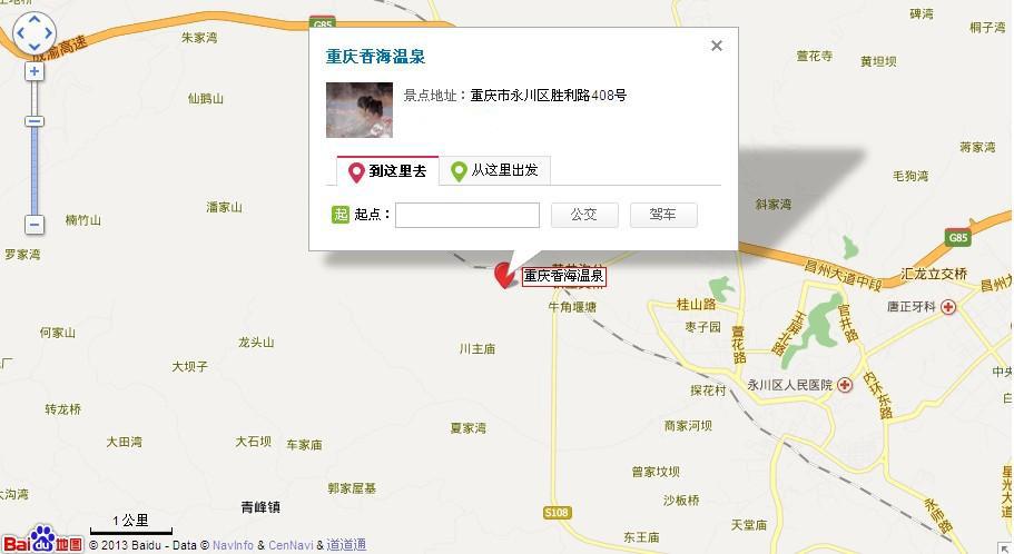 香海温泉地图展示