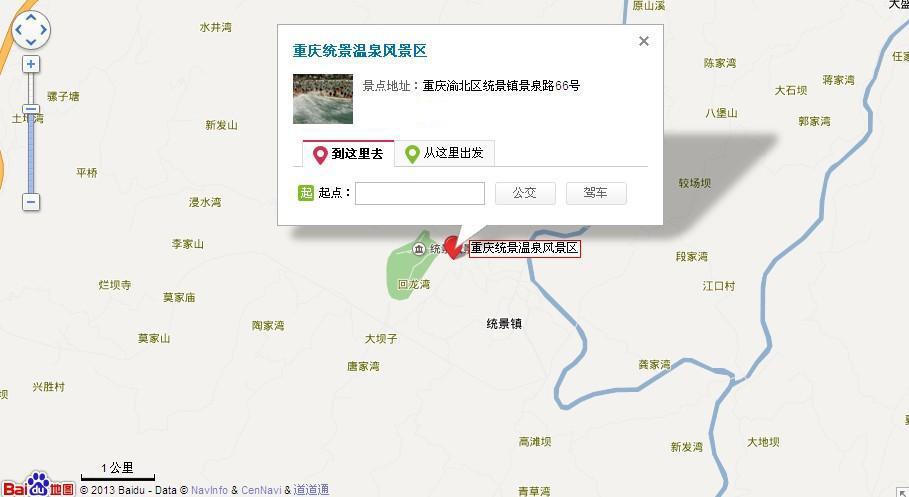 统景温泉地图展示