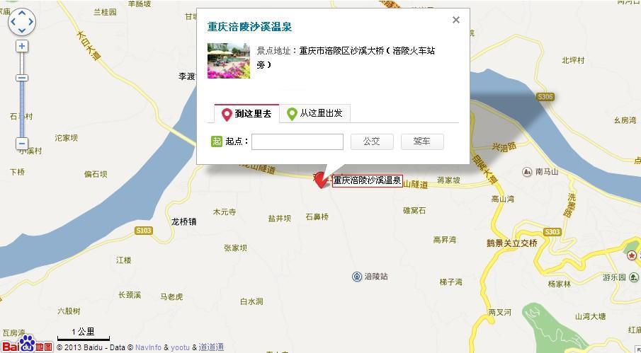 沙溪温泉地图展示