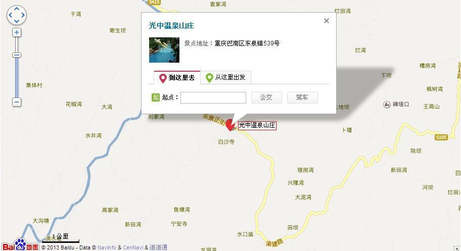 光中温泉地图展示