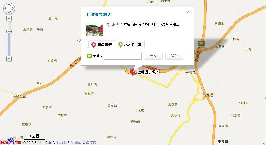 上邦温泉地图展示