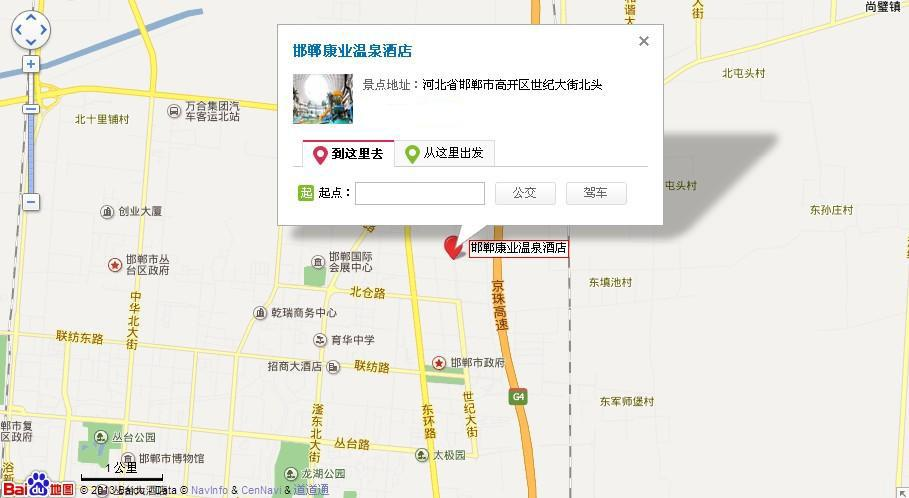 康业温泉地图展示