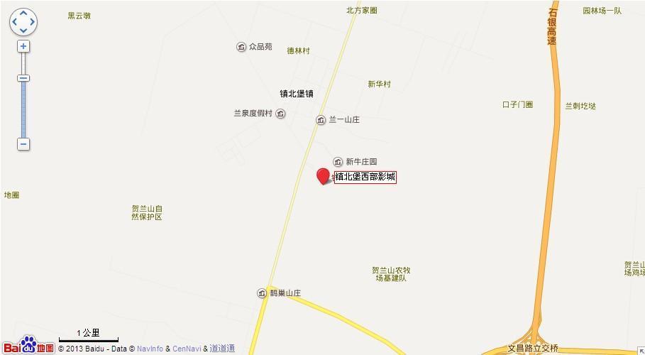 银川镇北堡西部影城地图展示