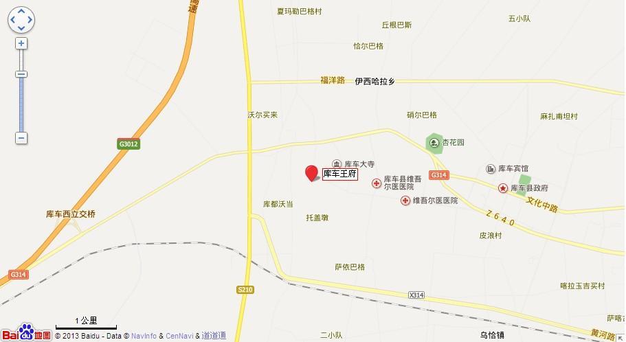 阿克苏库车王府地图展示