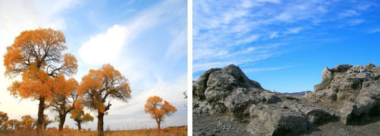 黑油山实景照片