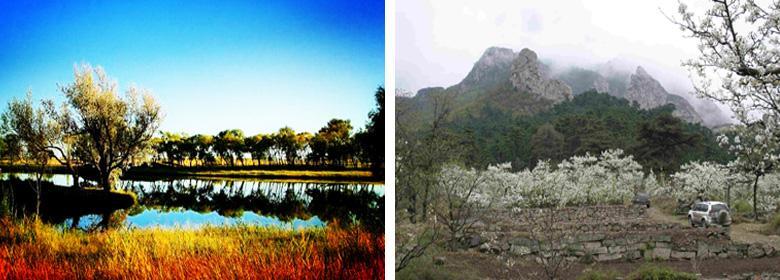 赤峰木叶山图片赏析