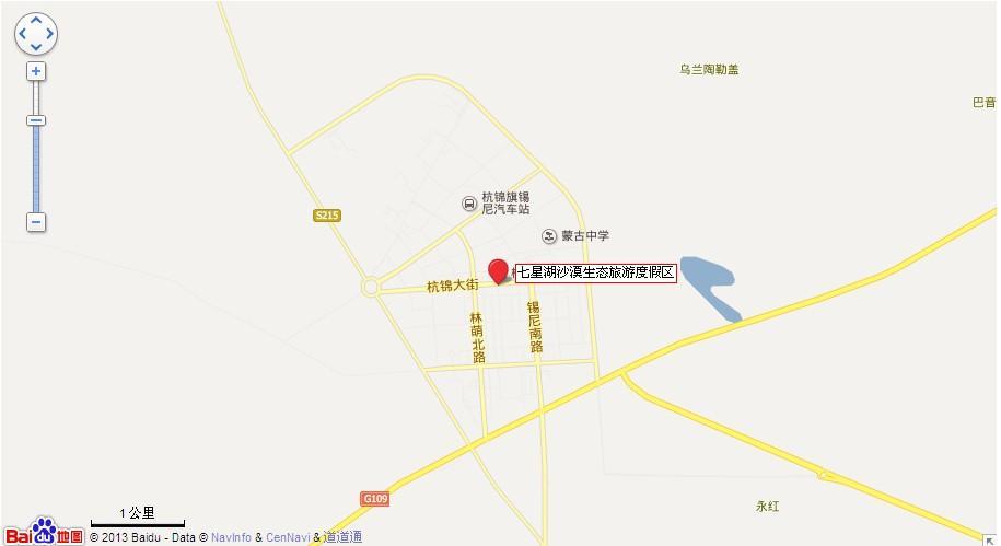 鄂尔多斯七星湖地图展示
