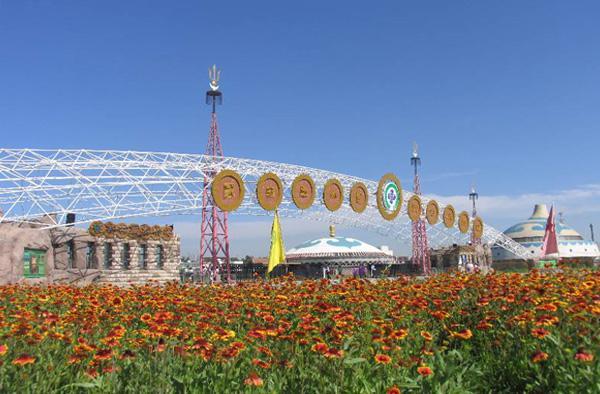蒙古风情园实景照片