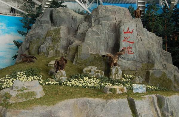 长白山自然博物馆图片赏析