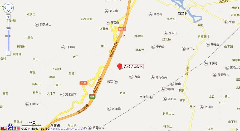 温岭方山地图展示图片