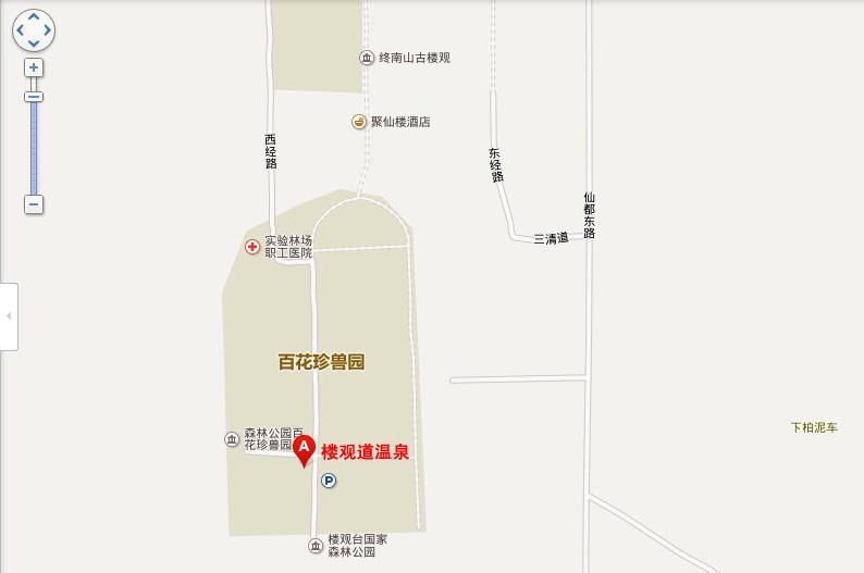 楼观道温泉地图展示