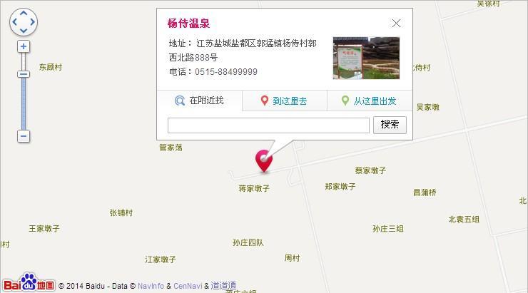 盐城杨侍温泉地图展示