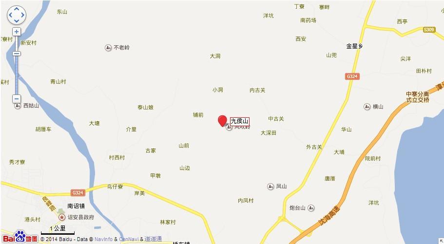 九侯山地图展示