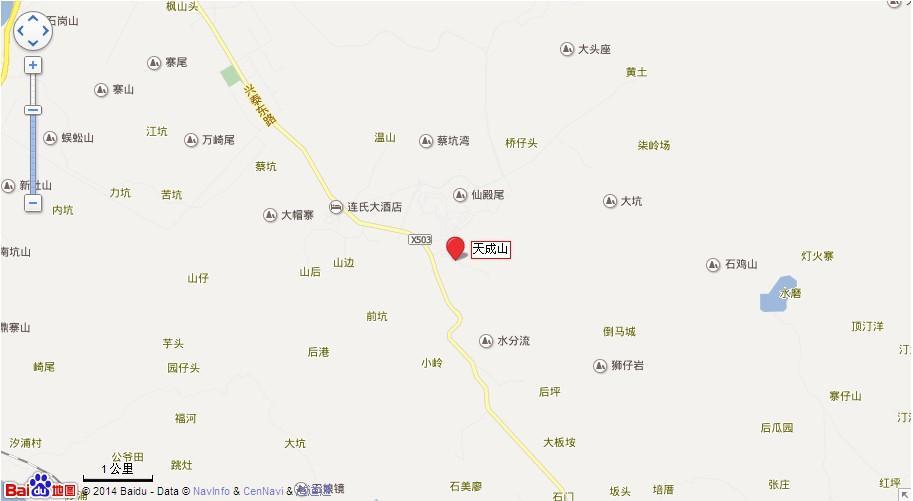 天成山地图展示