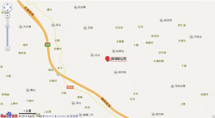 南靖鹅仙洞地图展示