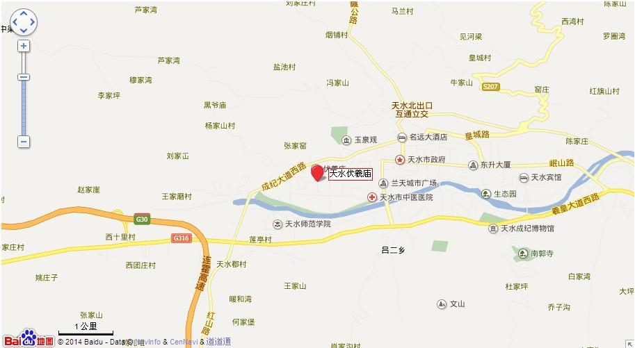 天水伏羲庙地图展示
