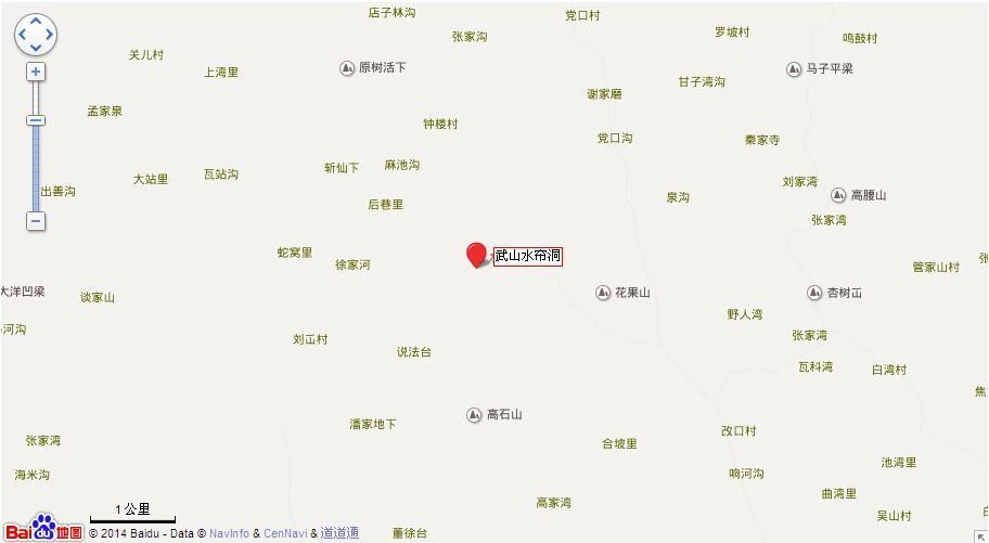 武山水帘洞地图展示