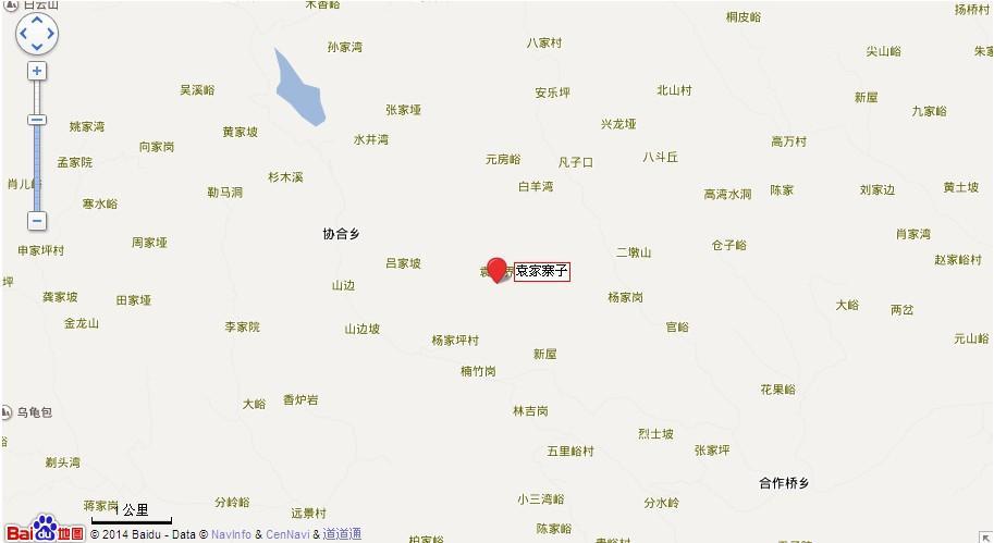 袁家寨子地图展示