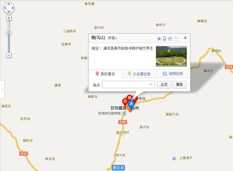 康定跑马山地图展示