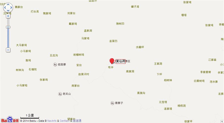黄仙洞地图展示