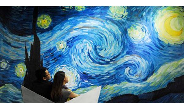 798城市体验馆图片一览