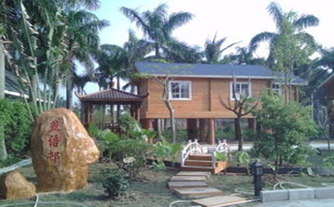 珠海一棵树休闲庄园美景
