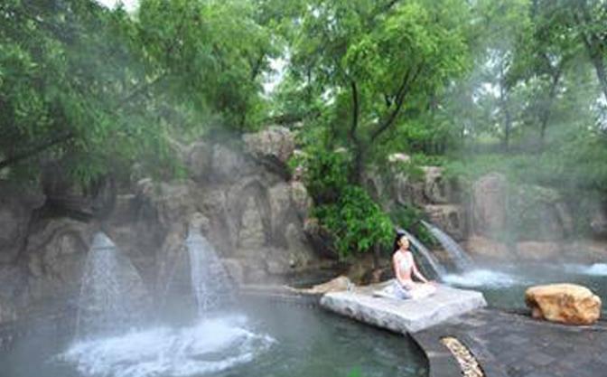 福来岛汤泉生态养生城