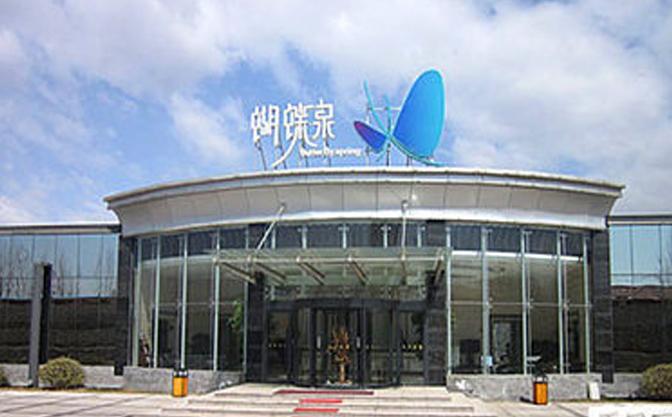 北京阳光丽城蝴蝶泉