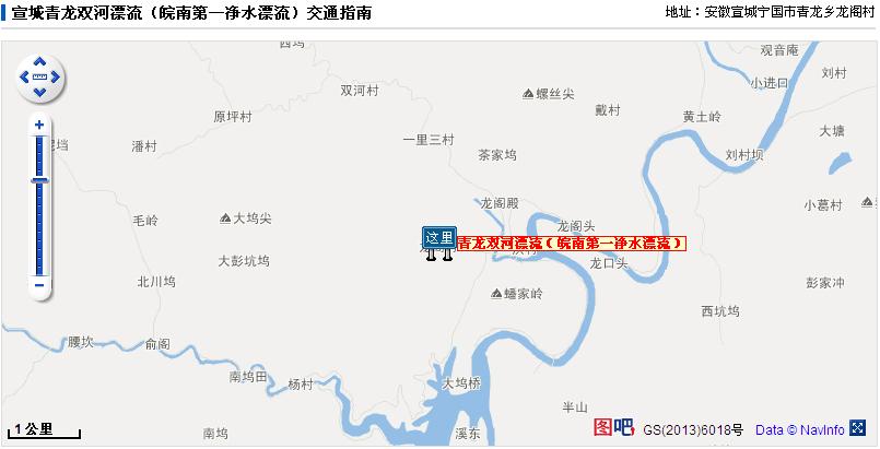 宁国皖南第一净水漂流路线指南