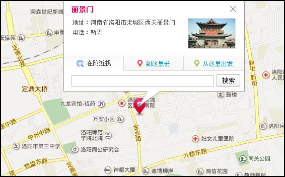 丽景门地图