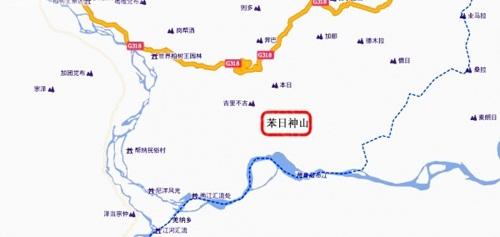 苯日神山图片赏析