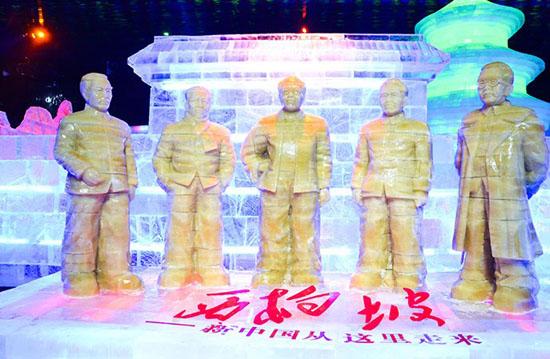 藁城冰雕极地大世界冰雕作品之-四大领袖