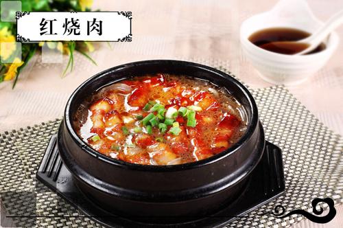 安波云河温泉美食之红烧肉