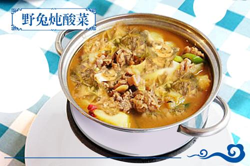 安波云河温泉美食之野兔炖酸菜