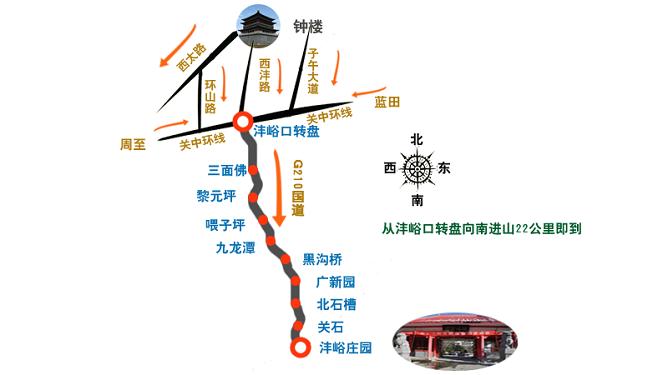 西安沣峪高山滑雪场地理位置和交通路线地图展示