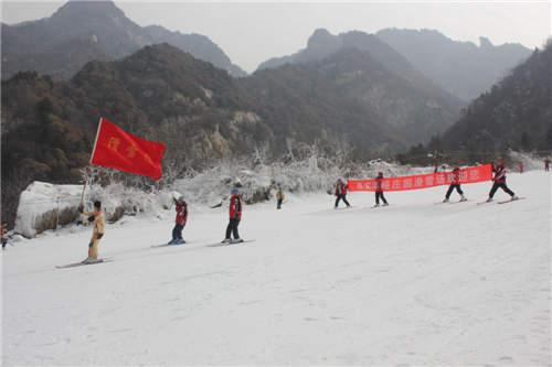 沣峪高山滑雪场初级雪道