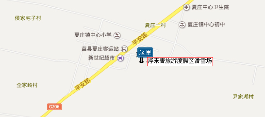 浮来青滑雪场地址位置地图展示