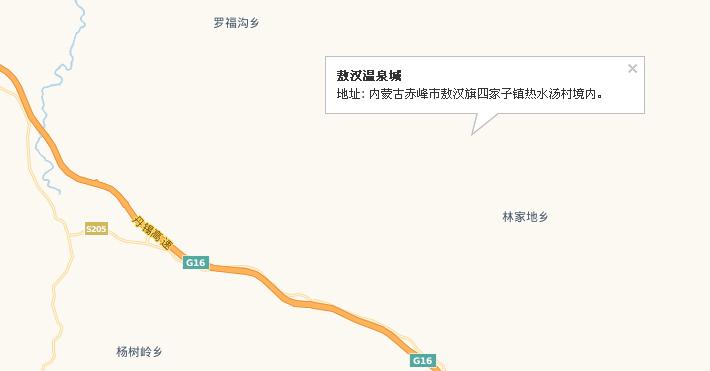 敖汉温泉城地址
