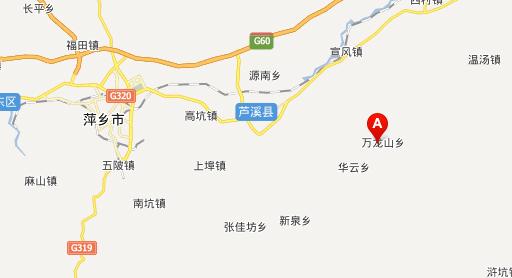 武功山豪生温泉地址地图