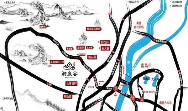 靖安恒茂御泉谷温泉地址及自驾车路线图